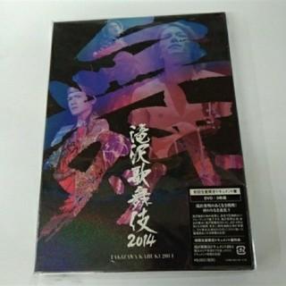 滝沢歌舞伎2014(初回生産限定ドキュメント盤) DVD