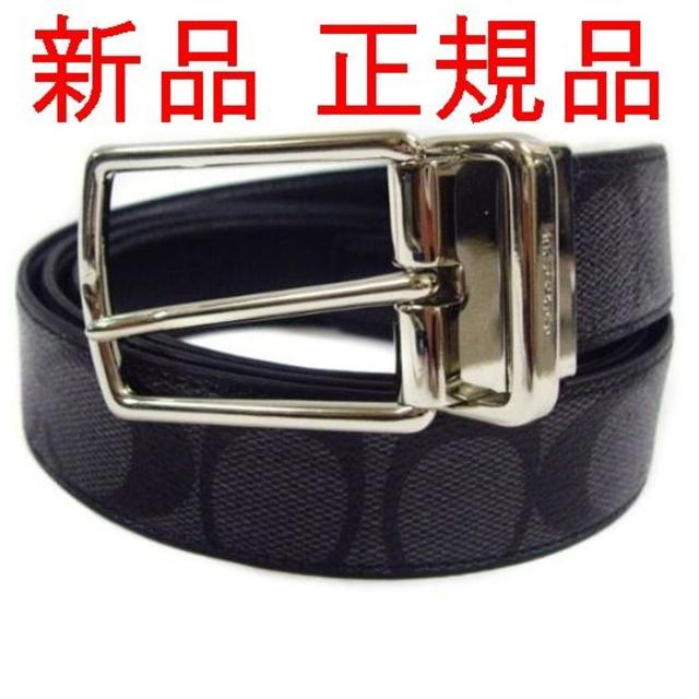 COACH(コーチ)の【新品】COACH OUTLET(コーチアウトレット)メンズベルト メンズのファッション小物(ベルト)の商品写真