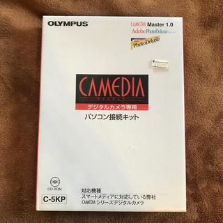 オリンパス(OLYMPUS)のパソコン接続キットC-5KP  CAMEDIA(PC周辺機器)