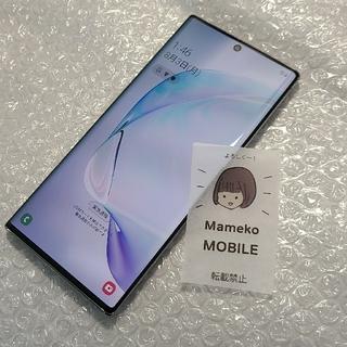 韓国版 Galaxy Note 10+ 初回通話日記録なし グロー 本体のみ