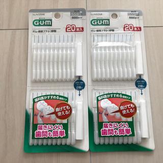 サンスター(SUNSTAR)のGUM歯間ブラシI字型 SSSサイズ超極細タイプ20本×2セット(新品未使用)(歯ブラシ/デンタルフロス)