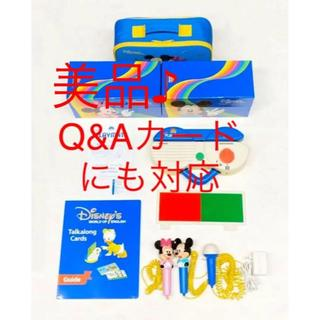 Q&Aカードにも対応 ♪両面式デジタル版 トークアロング ♪2014年
