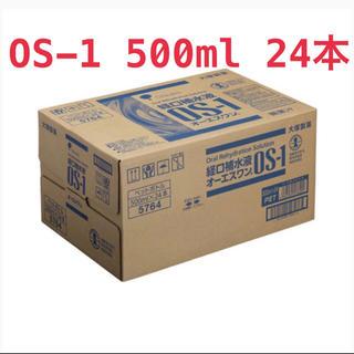 新品 大塚製薬 オーエスワン OS-1 500ml 24本 os1(その他)