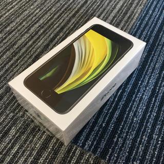 新品未開封 simフリー iPhone SE 2 128gb ブラック au 黒(スマートフォン本体)