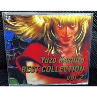 古代祐三 BEST COLLECTION Vol.2 サウンドトラック