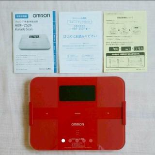 オムロン(OMRON)のomron 体重・体組成計 カラダスキャン レッド HBF-252F-R(体重計/体脂肪計)