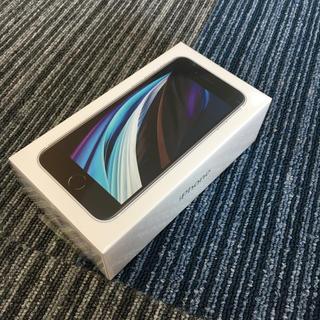 新品未開封 simフリー iPhone SE 2 128gb ホワイト au 白(スマートフォン本体)