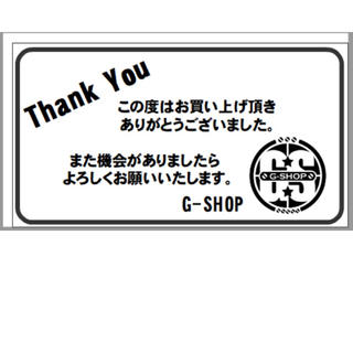 トロ吉様専用   クラフトサンキューカード(カード/レター/ラッピング)