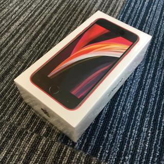 新品未開封 simフリー iPhone SE 2 128gb レッド au 赤(スマートフォン本体)