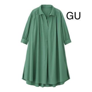 ジーユー(GU)のGU(ひざ丈ワンピース)