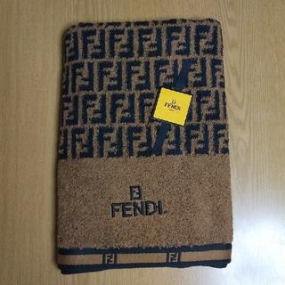 フェンディ(FENDI)の新品 FENDI① バスタオル ズッカ柄 黒茶系 ヨガ ジム(タオル/バス用品)