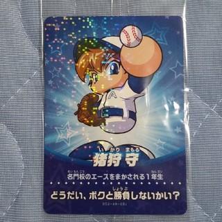 コナミ(KONAMI)の希少非売品! パワフルプロ野球 猪狩守 アミーボカード(その他)