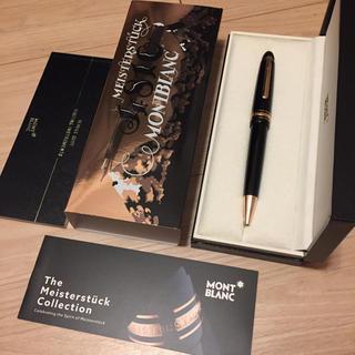 モンブラン(MONTBLANC)のモンブラン ボールペン マイスターシュテュック90周年(ペン/マーカー)