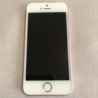 アップル(Apple)のiPhoneSE(第一世代)&イヤホン(スマートフォン本体)