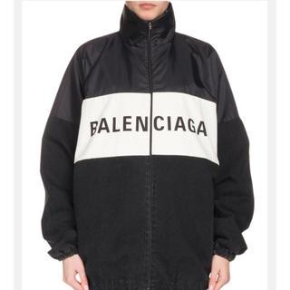 Balenciaga -  Denim Track Jacket     dude9