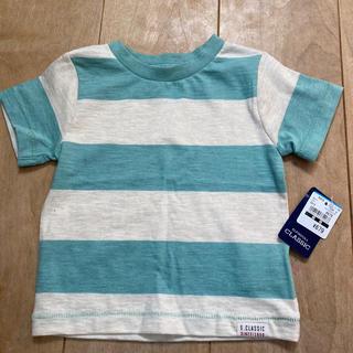 ニシマツヤ(西松屋)の新品 半袖 Tシャツ 80㎝ ボーダー ミント グリーン(Tシャツ)