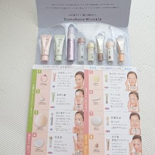 ドモホルンリンクル - ドモホルリンクル サンプル 化粧水 乳液 美容液 クリーム 下地 パック 洗顔