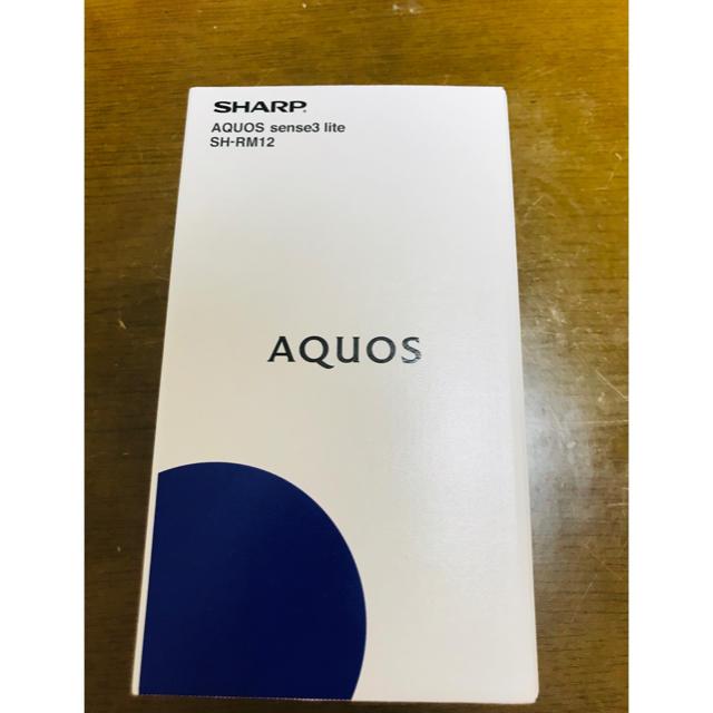 AQUOS sense3 lite ライトカッパー 64GB(SIMフリー) スマホ/家電/カメラのスマートフォン/携帯電話(スマートフォン本体)の商品写真