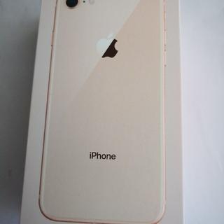iPhone - 新品 未使用 iPhone8 ゴールド 64gb simフリー