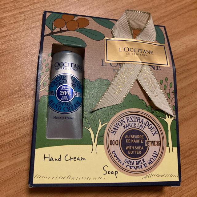 L'OCCITANE(ロクシタン)のロクシタン シアナンバーワンキット コスメ/美容のボディケア(ハンドクリーム)の商品写真