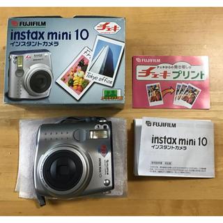 フジフイルム(富士フイルム)のチェキ FUJI FILM instax mini10  インスタントカメラ(フィルムカメラ)