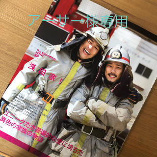 CINEMA SQUARE vol.122(アート/エンタメ)