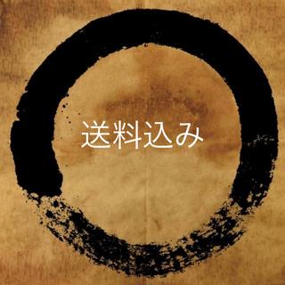 村上隆 新作の版画 コーヒー禅・円相・黒(版画)