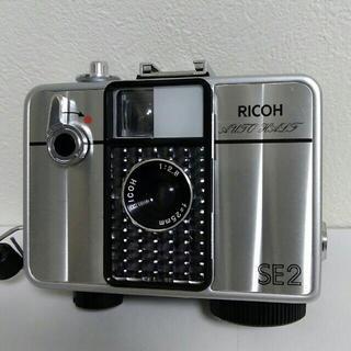 リコー(RICOH)のリコーオートハーフSE2 フィルムカメラ(フィルムカメラ)