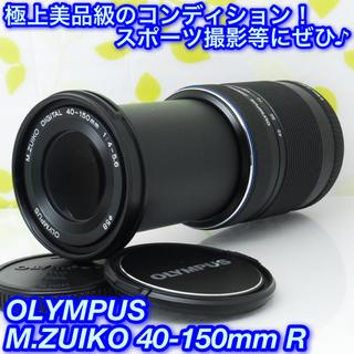 オリンパス(OLYMPUS)の★超小型軽量望遠レンズ!☆オリンパス M.ZUIKO 40-150mm★(レンズ(ズーム))