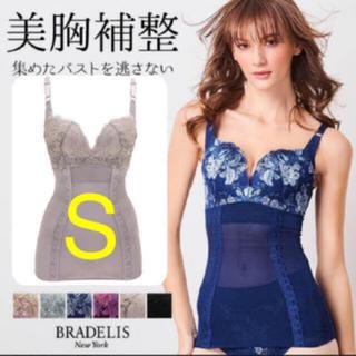 BRADELIS New York - 新品 ブラデリスニューヨーク 公式ページ購入 補正ブラキャミ くびれバストアップ