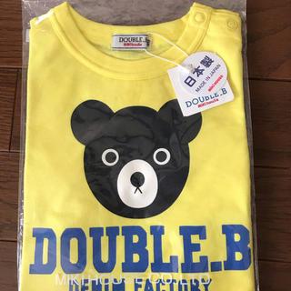 DOUBLE.B - ミキハウス ダブルビー Tシャツ 90 サイズ新品 未使用