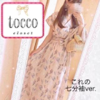 tocco - 新品♡tocco closet  深田恭子着用 花柄 マキシワンピース