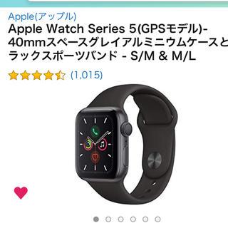 アップルウォッチ(Apple Watch)のApple Watch series5 セット(腕時計(デジタル))