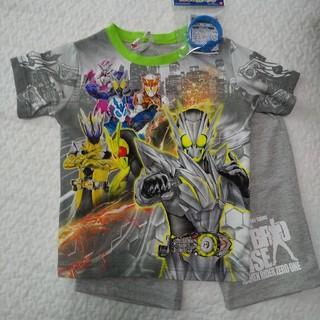 バンダイ(BANDAI)の大人気!新品! 光るパジャマ 仮面ライダー ゼロワン 100 ライトグレー(パジャマ)
