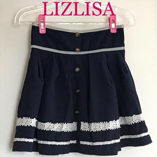 リズリサ(LIZ LISA)のLIZLISAフレアミニスカート サイズ1 紺色 ネイビー(ミニスカート)