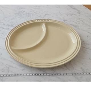 ルクルーゼ(LE CREUSET)のル・クルーゼ オーバルマルチプレート カスタード(食器)