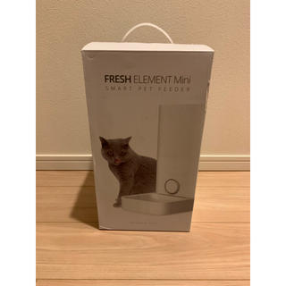 PETKIT自動給餌器 猫 中小型犬用 ミニ(その他)