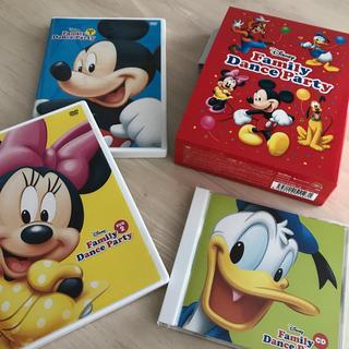 Disney -  DWE ディズニー・ファミリー・ダンス・パーティー