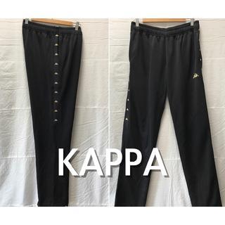 カッパ(Kappa)のKAPPA KZ352TP105 カッパ トラックパンツ サイズO(その他)