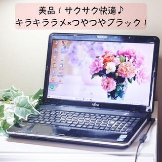 富士通 - キラキラ美品♪ カメラ!SSDで高速♪ 富士通AH33/L 最新Win10