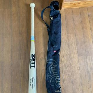 野球 木製バット85cm(ZETT) バット入れ(Rawlings)