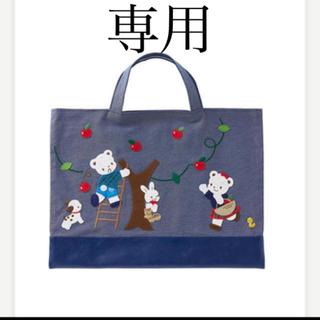 familiar - ファミリア 70周年 ファミちゃん デニムバッグ 新品タグ付き バッグ