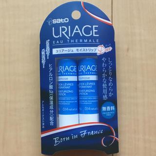 ユリアージュ(URIAGE)の値下げ【新品】ユリアージュ モイストリップ リップクリーム 2本セット(リップケア/リップクリーム)