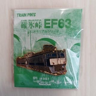 タカラトミー(Takara Tomy)の碓氷峠EF63ピンズ(鉄道)