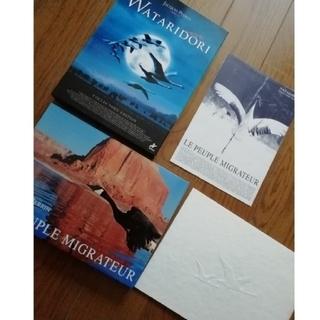 映画『WATARIDORI』DVD ワタリドリ ドキュメント ジャックペラン 鳥(ドキュメンタリー)