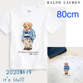 Ralph Lauren - 12m80cm  2020新作 ラルフローレン プレッピー ベアプリントtシャツ