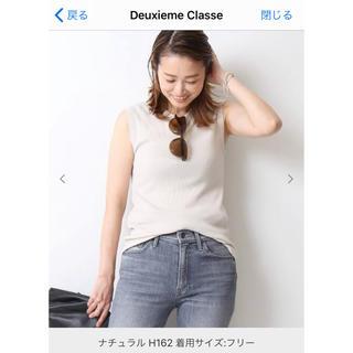 DEUXIEME CLASSE - Deuxieme Classe プルオーバー ナチュラル