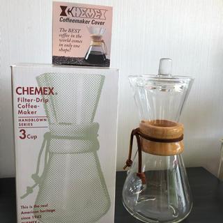 Chemex ケメックス コーヒーメーカー 3カップ用 蓋付き(コーヒーメーカー)