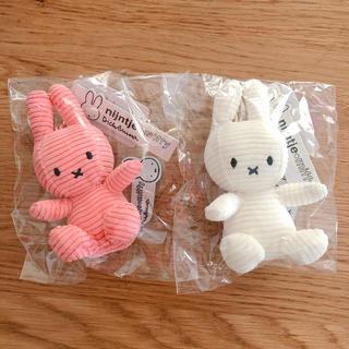 【ホワイト&ピンク】ミッフィーコーデュロイキーホルダー2点セット❗️(キャラクターグッズ)