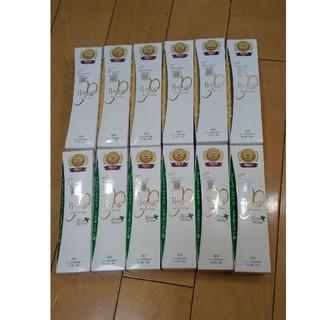 全/箱入新品 アパガード プレミオ プレミアム /エクストラミント 各6計12点(歯磨き粉)